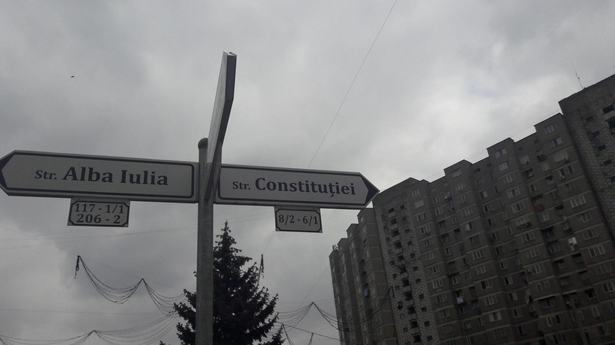 площадь конгституции
